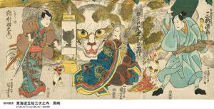 歌川国芳の浮世絵から猫のカンザシが誕生