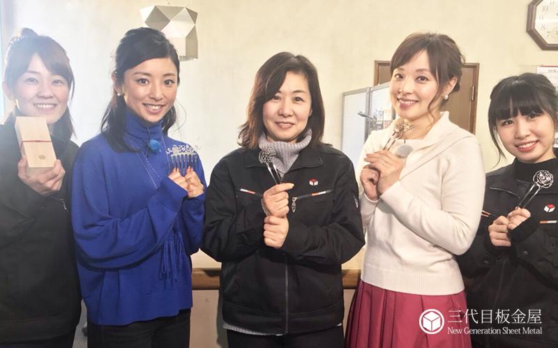 2月21日放送「静岡発そこ知り」出演のお知らせ。