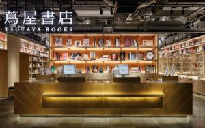 GINZASIX 銀座蔦屋書店