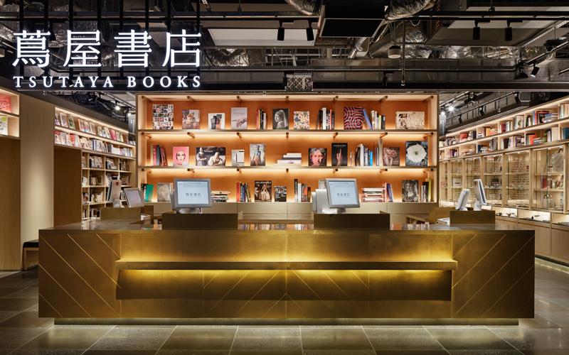 GINZA SIX蔦屋書店にて期間限定販売のお知らせ