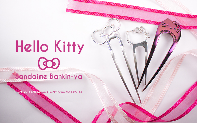 Hello Kitty KANZASHIが、9/11に発売しました。