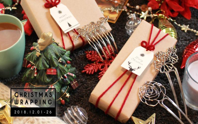 オンラインショップ/クリスマス限定パッケージのお知らせ