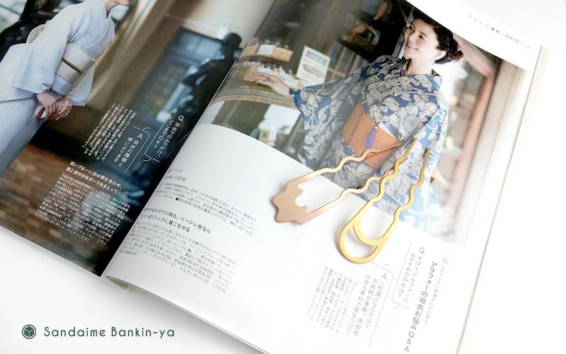 「着物でTOKYOさんぽ 拡大版special」in Marisol 7月号に掲載中