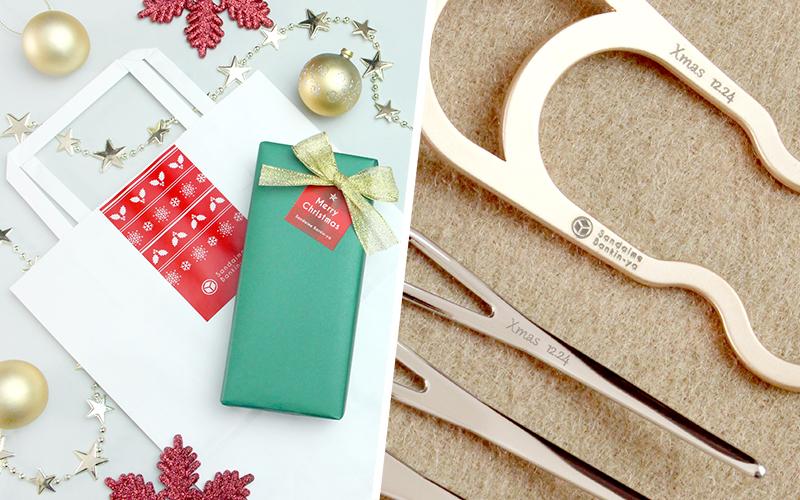 【名入れ無料】豪華クリスマスキャンペーン / あの人が喜ぶ、オンリーワンのクリスマスギフトを